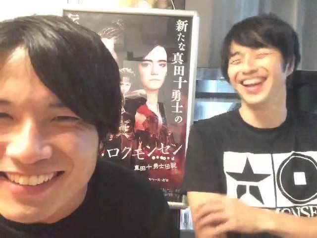 【ロクモンセン】アメスタ配信09【渡辺×久田】